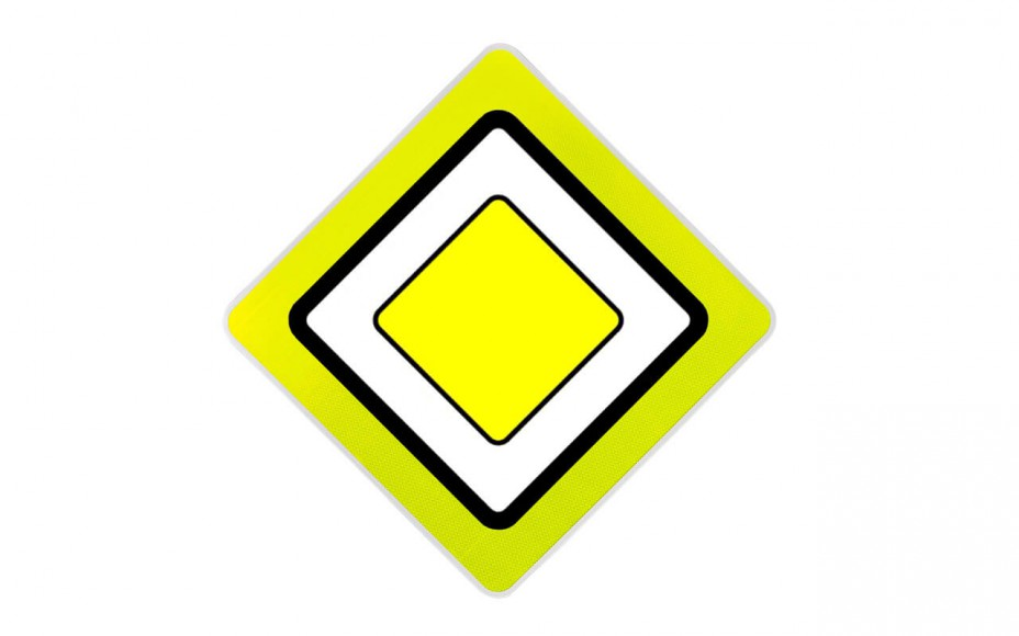 ЗНДС-13 Главная дорога