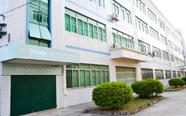 Shvabe Opto-Electronics (Meizhou) Co., LTD
